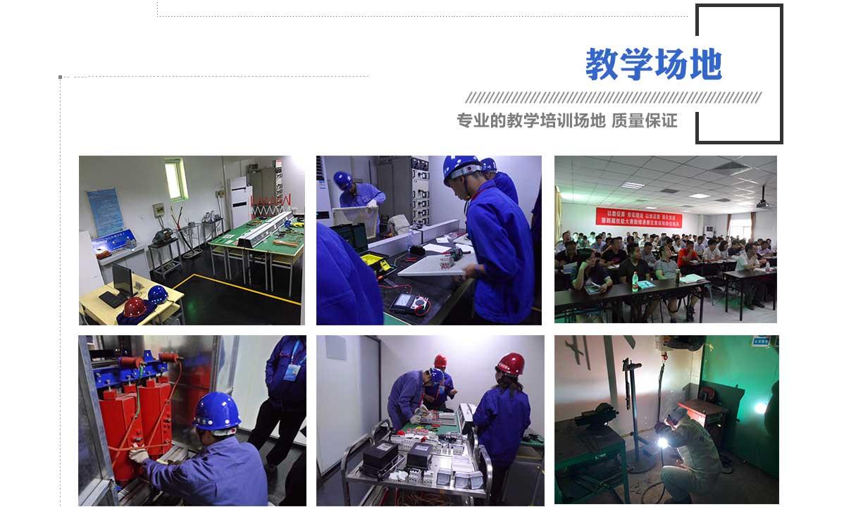 北京市特种作业人员_安监课程-特种设备考试|安全管理员|入网证|有限空间作业培训 ...